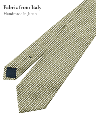 ネクタイ/[剣先幅7.5cm]