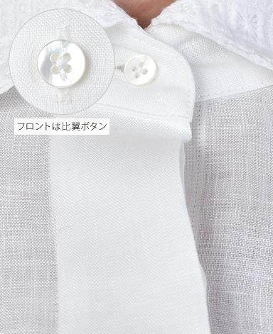 レースシャツ/リネン 刺繍レース