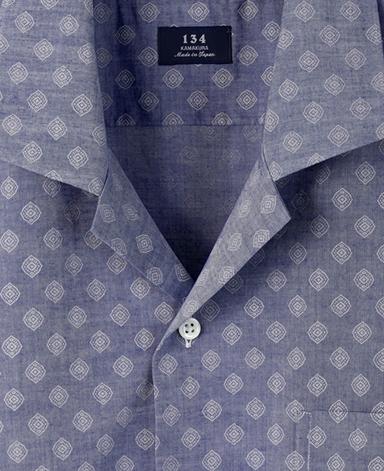 Short Sleeve Shirt - CASUAL