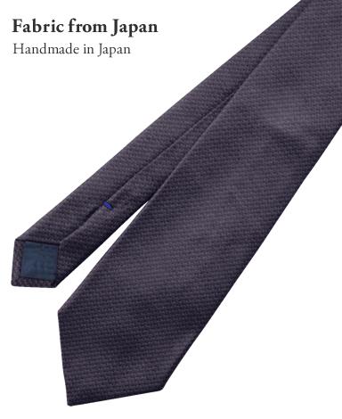 ネクタイ/YAMANASHI [Wild Silk]
