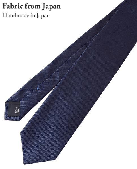 ネクタイ/YAMANASHI BLUE