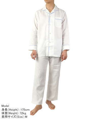 メンズ麻パジャマ