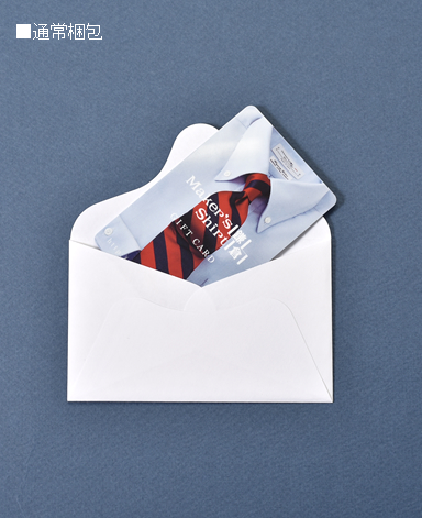 プリペイドギフトカード・17,380円/パターンオーダーシャツ(15800円)