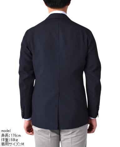 トラベラージャケット