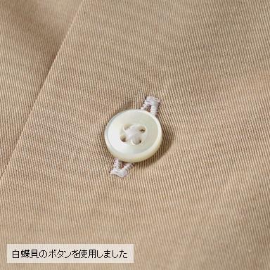 クラシックフィット/カシミヤブレンドシャツ