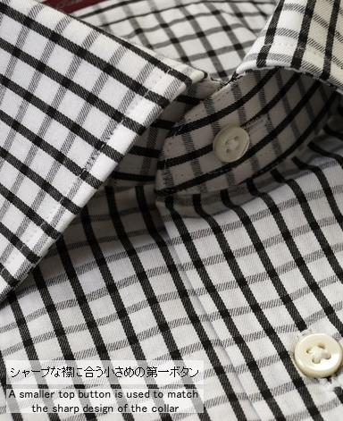 TOKYO SLIM FIT - Cashmere Blend