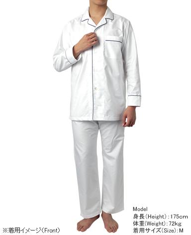 メンズ綿麻パジャマ