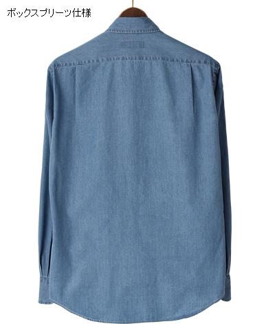 カジュアルシャツ UNTUCKED/デニム(スプレッド)