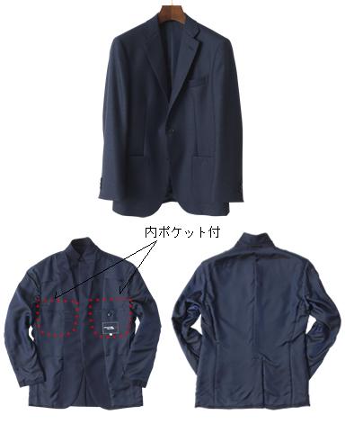 ウールメランジジャケット