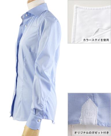 ナポリウーマンシャツ/平織り