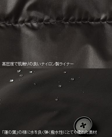 コンバーチブルコート/ダウンライナー付き