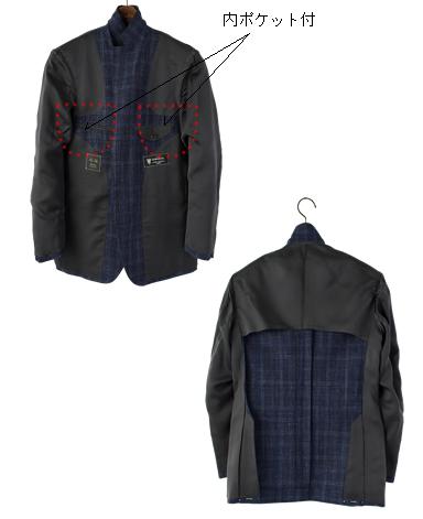 ウールジャケット/LONDONモデル