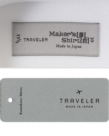 カノコニットシャツ/TRAVELER(ラミー混)