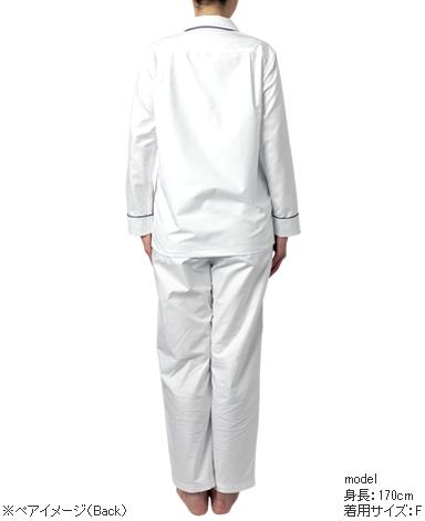 レディース綿パジャマ
