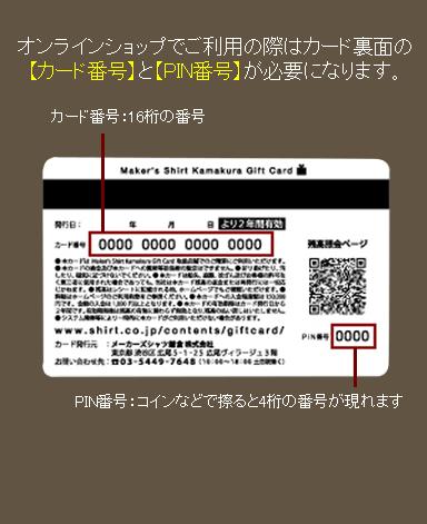 プリペイドギフトカード・30000円