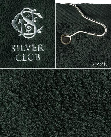 SilverClubフック付きゴルフタオル