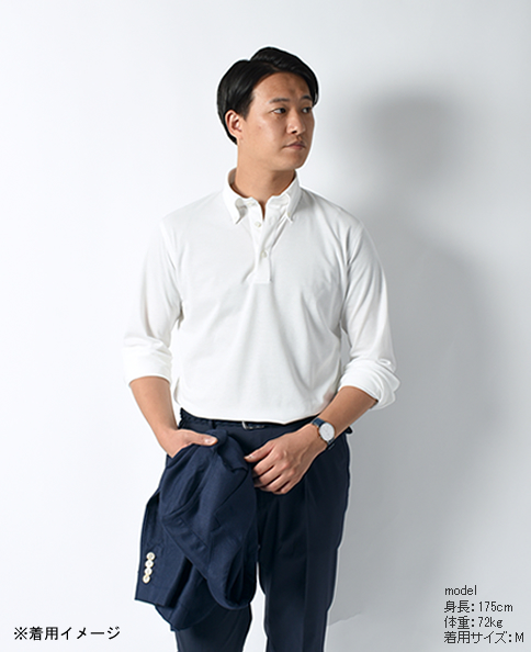 Polo Shirt - ACTIVE