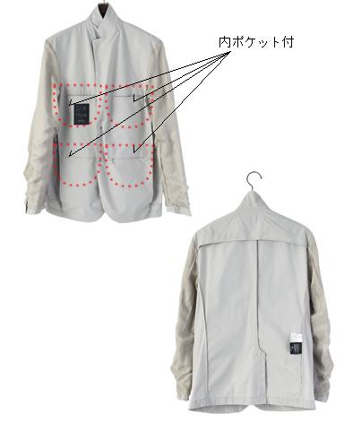 高密度・撥水テーラードジャケット