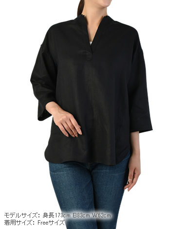 WOMEN | ONE SIZE SHIRT