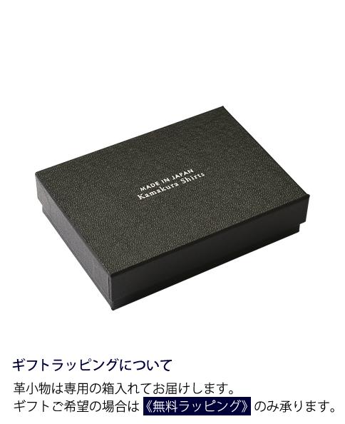 名刺入れ/コードバン/Made in Japan