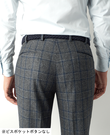 ITALIAN WOOL TROUSERS