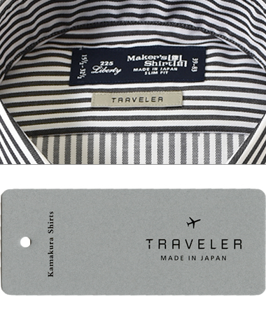 SLIM FIT - TRAVELER