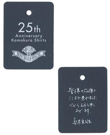 スリムフィット/【25周年限定シャツ】