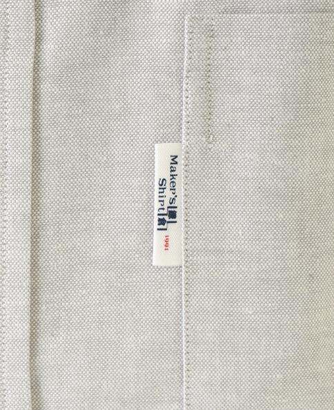 メンズ プレミアムコットン/オックスフォードシャツ