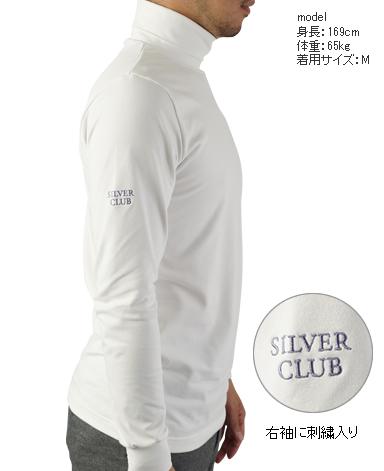 SilverClub タートルネックカットソー