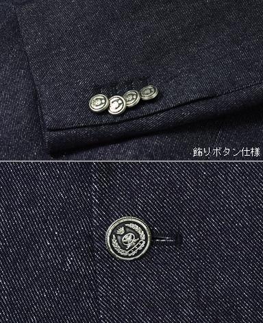 イタリア製ウールリネンダブルジャケット/セットアップ