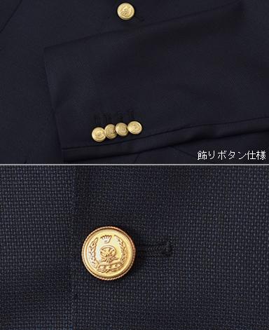 イタリア製ウールジャケット/(金ボタン)