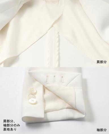テーラードジャケット/トリアセ