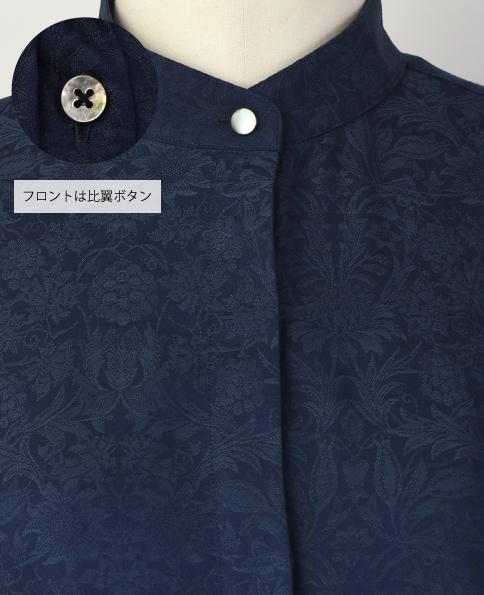クラシックシャツ/リバティファブリックス