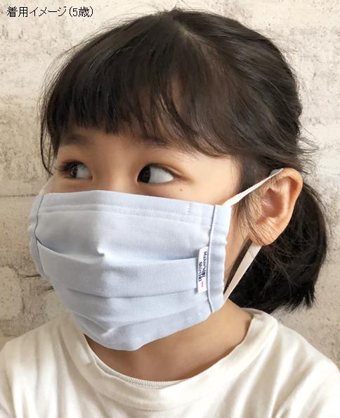 マスク/子供用