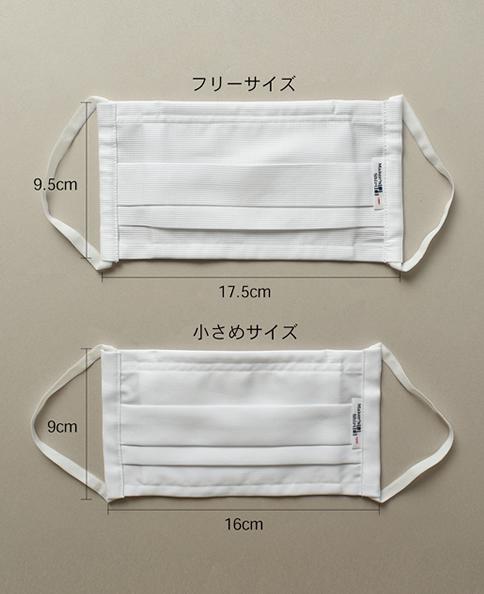 小さめサイズ コットンマスク/リバティファブリックス