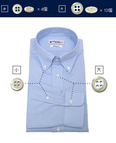ボタン:クラシック・半袖シャツ