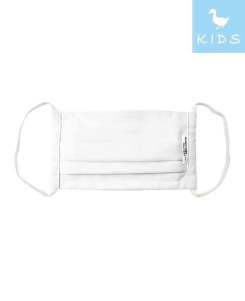 マスク|ご注文より1週間以内に発送/子供用(3枚セット)