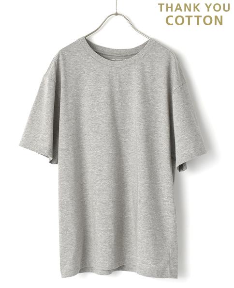メンズクルーネックTシャツ/オーガニックコットン100%