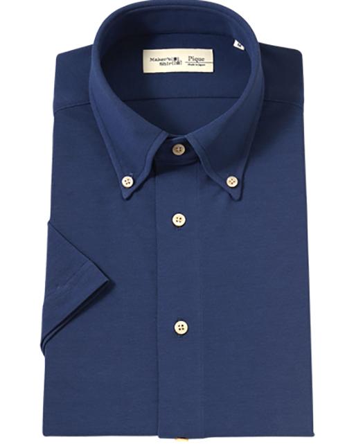 Short Sleeve Jersey - TRAVELER